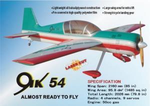 Piani di coda Yak 54 50cc mt 2,16 (coppia)